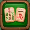 Mahjong Master 2