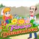 flower dimensions